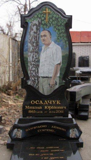 Резные памятники Улица Скобелевская